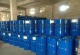 端乙烯基硅油和高乙烯基硅油