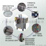 幹洗機配套設備 免報裝手續電鍋爐 廣州宇益