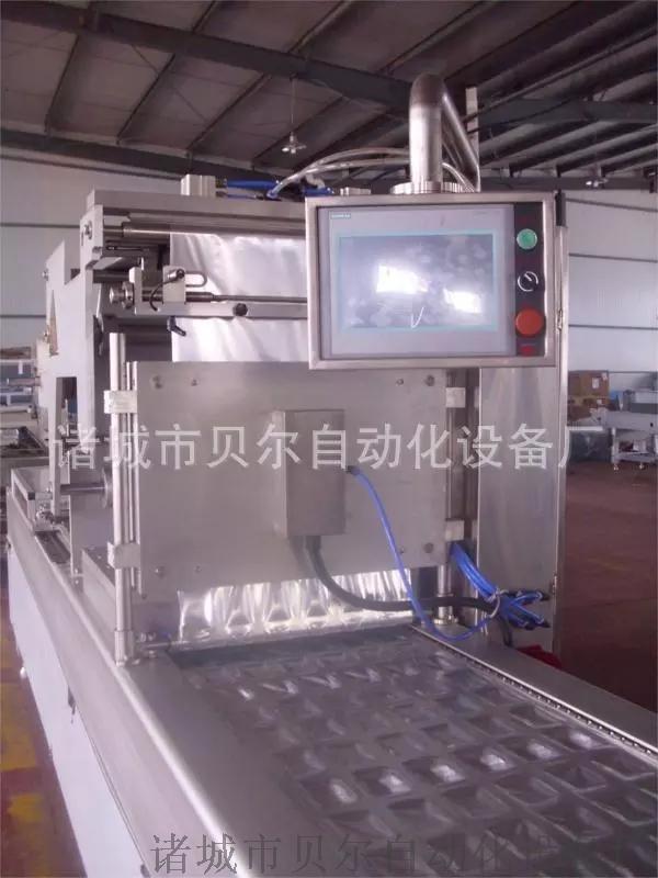 贝尔520型全自动拉伸膜休闲食品真空包装机