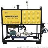 电加热导热油炉 导热油炉 盘锦天锅炉节能锅炉
