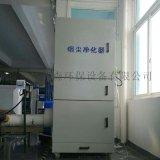 萊西工業濾筒除塵器廠家,去毛刺單機濾筒除塵器