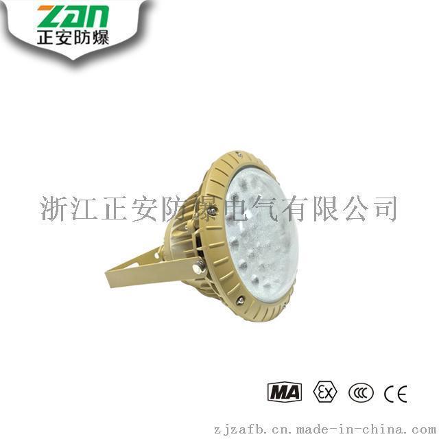 华荣照明led防爆灯具BDA85厂家源头LED防爆灯具厂家生产