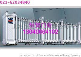 上海不鏽鋼電動伸縮門生產廠家