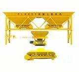 混凝土配料机厂家 PLD800型两仓砂石配料机价格