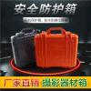 ky305塑料工具箱 儀器箱手提 安全箱 密封便攜箱 攝影器材防護箱