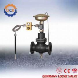 德国洛克进口自力式流量温度组合阀