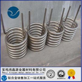 钛管 纯钛管 化工用钛管 钛盘管 冷凝管 钛管蒸发器