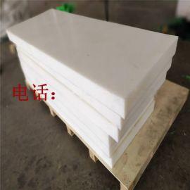 耐磨阻燃高分子塑料衬板 高分子聚乙烯板材厂家