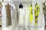 莱维娜 高端精品女装 品牌折扣 分份批发 库存尾货打包