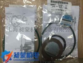 天津批发零售阿特拉斯单向阀维修包原装高品质替代质量保证价格优惠