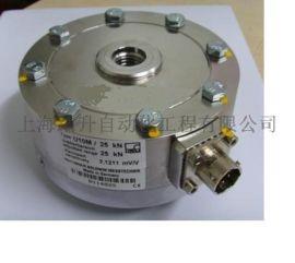 U10M U10S HBM拉压力传感器