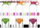专业生产  流行塑料杯榨汁神器成套模具