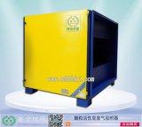 厂家直销活性炭废气吸附器颗