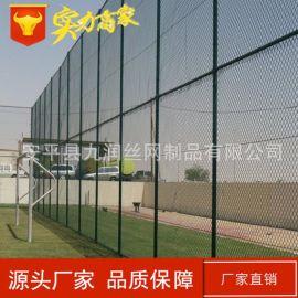 体育场围栏网 定做篮球场防护网 厂家直销高尔夫场地防护网