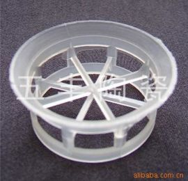 供应塑料阶梯环  聚丙烯散堆填料