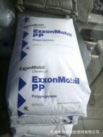 瓶盖专用料PP 埃克森美孚 1304E3 均聚PP 注塑级高强度聚丙烯