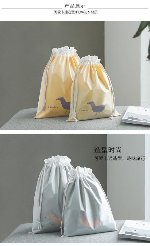 上海方振箱包专业定制家用收纳袋 旅行收纳袋 可添加logo