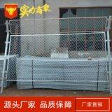 高鐵護欄 包邊護欄網  鋼板網扁鐵護欄 歡迎訂購