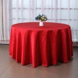 酒店桌布圓桌檯布長方形圓形家用餐桌布紅色婚慶會議餐廳布藝桌布