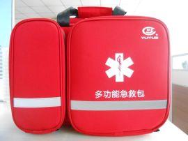 定制供应多功能急救包工具包礼品包广告包 可添加logo