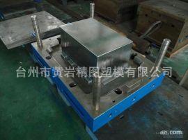 塑料托盘模具 长方形周转箱模具 正方形周转箱模具