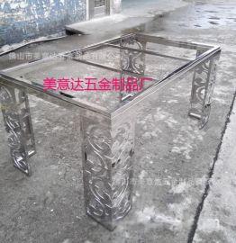 厂家直销 不锈钢茶几 2015新款不锈钢家具时尚欧式茶几