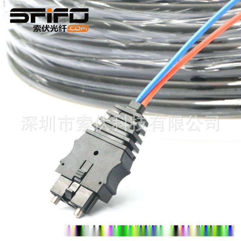 住友CF-2071H 伺服PLC控制器光纤线,工业自动化控制器光纤线