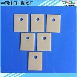 新品氮化铝铝陶瓷片 ALN 氮化铝陶瓷基片 氮化铝陶瓷22*28*1厂家