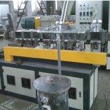 硫酸鋇填充造粒機    塑料填充造粒機生產廠家直銷