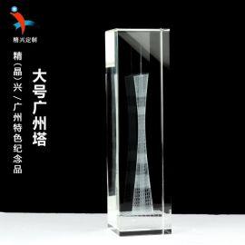 广州塔水晶3D内雕商务旅游礼品 小蛮腰模型工藝品
