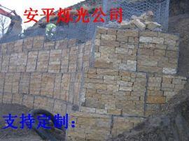 格宾网箱 护坡护垫格宾网铁丝笼 8号线防汛铅丝笼