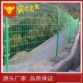 铁丝网围栏网 铁路护栏 铁丝防护网 框架护栏网 双边丝护栏网厂家