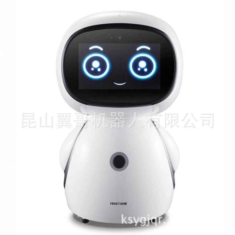 荣事达好帅小帅智能机器人远程监控教育娱乐声控学习助手儿童陪读