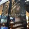 2.5厚黑色氟碳穿孔铝单板,冲孔铝板幕墙