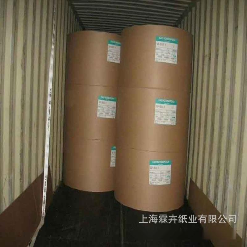 进口新闻纸经销商厂家 45g48.1g印刷新闻纸 1.6米卷筒新闻纸