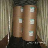 進口新聞紙經銷商廠家 45g48.1g印刷新聞紙 1.6米捲筒新聞紙