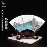 杭州旅游留念纪念品 西湖文化奖盘 水晶彩雕双面礼品
