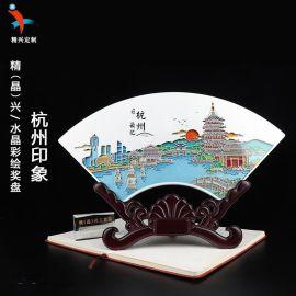 杭州旅遊留念紀念品 西湖文化獎盤 水晶彩雕雙面禮品