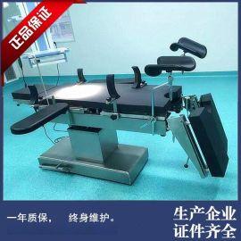 医用电动手术台 综合多功能手术床 医院骨科用