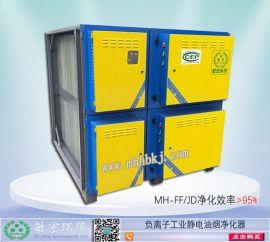 **江哈尔滨大庆绥化哪里有**工业油烟净化器  油烟净化器认证