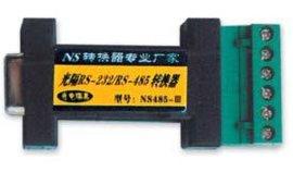 光电隔离型RS-232/RS-485转换器