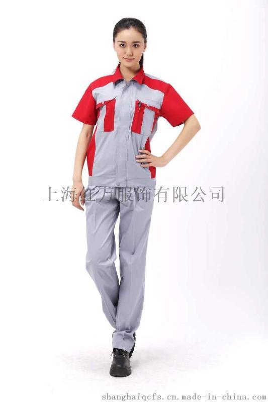 上海红万服饰现货工作服制服套装、工作服夏季长袖短袖