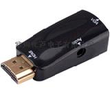 HDMI 公头 to VGA 母头+音频 转接头