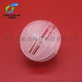 50mm塑料多面环保球 多面空心球,脱硫塔用环保球