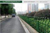 百川热镀锌静电喷涂园林绿化护栏.