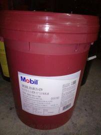美孚拉力士426空气压缩机油VG68#号螺杆式润滑油