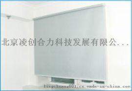 防电磁辐射屏蔽保密窗帘抗信号干扰防辐射窗帘