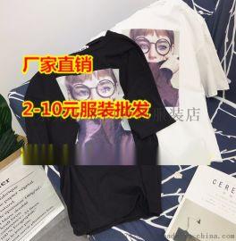 **T恤夏季纯棉短袖圆领T恤韩版女士上衣5元以下