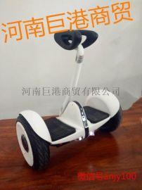 happyrun米9号平衡车