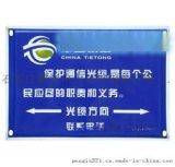 限速标牌 标志牌交通指示牌禁止鸣笛牌限 标志牌
